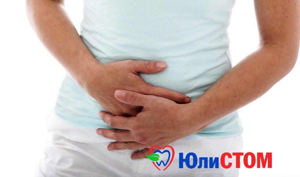 Проблемы с желудком и кариес