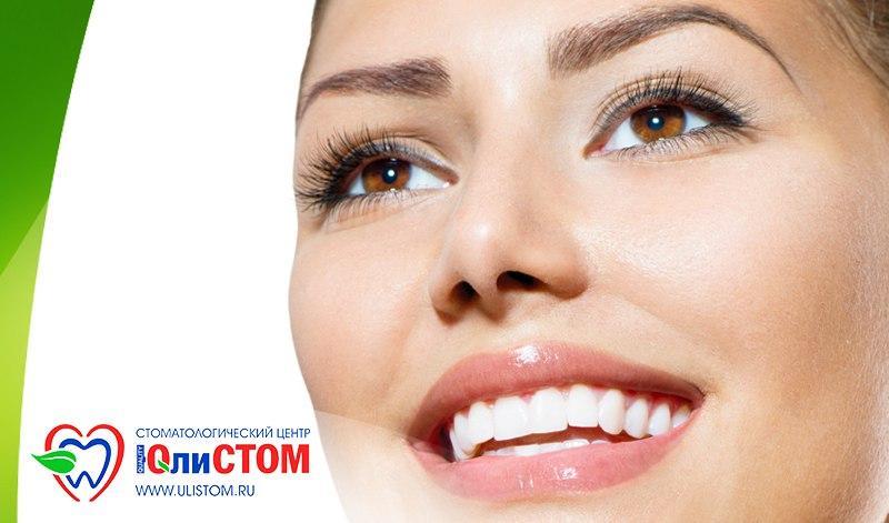 Как лечить застуженные зубы