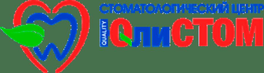 Сеть стоматологических клиник «ЮлиСТОМ» (СПб)