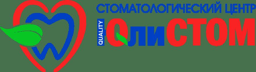 ЮлиСТОМ — сеть стоматологических клиник в Санкт-Петербурге
