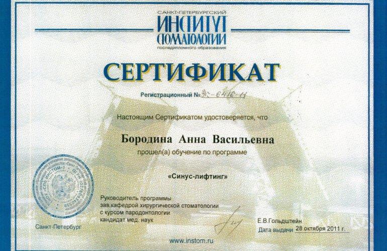 Borodina1